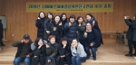 성매매문제해결을위한전국연대 2019년 제16차 정기총회